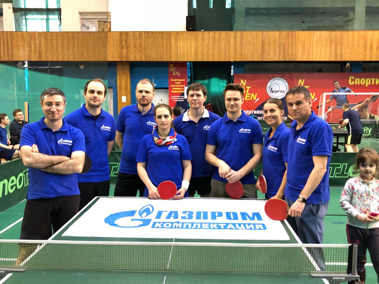 Команда ООО «Газпром комплектация» по настольному теннису